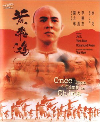 http://static.tvtropes.org/pmwiki/pub/images/once_upon_a_time_in_china_dvd_8465.jpg