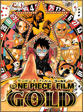 https://static.tvtropes.org/pmwiki/pub/images/one_piece_film_gold_pin_up_resize_01.jpg