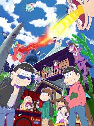 Osomatsu San Anime