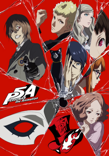 vile gambling list anime
