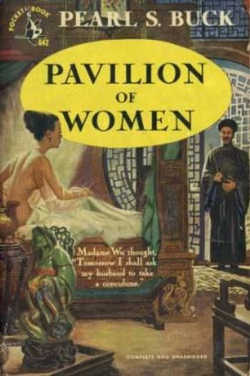 https://static.tvtropes.org/pmwiki/pub/images/pavilion_of_women.jpg