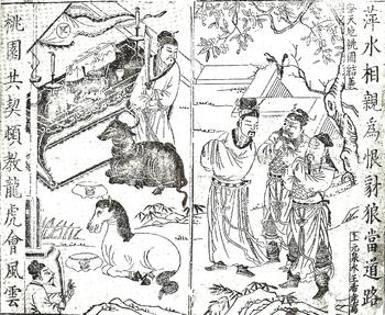 Romance of the Three Kingdoms (Literature) - TV Tropes