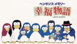 https://static.tvtropes.org/pmwiki/pub/images/penguin_memories_3964.jpg