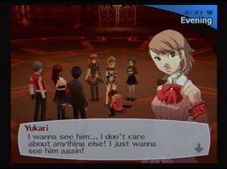 Persona 3 portable dating junpei