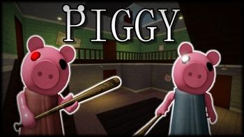 https://static.tvtropes.org/pmwiki/pub/images/piggy.jpg