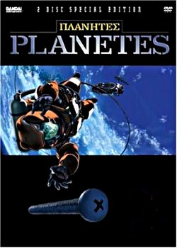 http://static.tvtropes.org/pmwiki/pub/images/planetes1.jpg