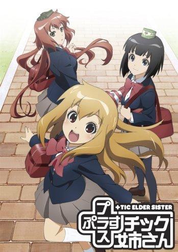 Plastic Nee-san (Manga) - TV Tropes