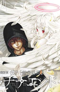 Platinum End Manga Tv Tropes