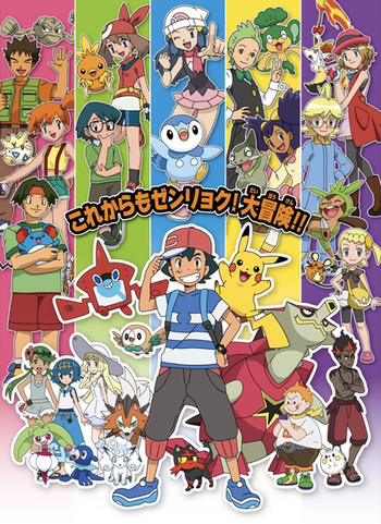 Pokemon Anime Characters Tv Tropes