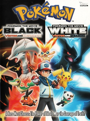 https://static.tvtropes.org/pmwiki/pub/images/pokemon_black_and_white_english_dvd_cover.png