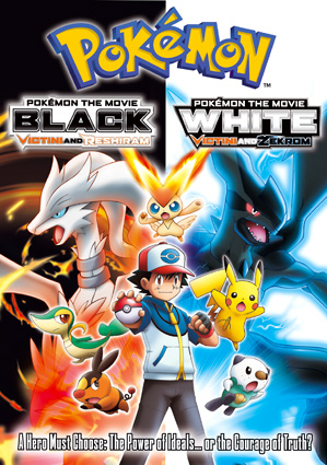 pok233mon the movie blackwhite anime tv tropes