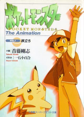 https://static.tvtropes.org/pmwiki/pub/images/pokemon_novel.png