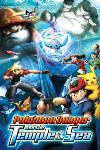 https://static.tvtropes.org/pmwiki/pub/images/pokemon_ranger_and_the_temple_of_the_sea.png