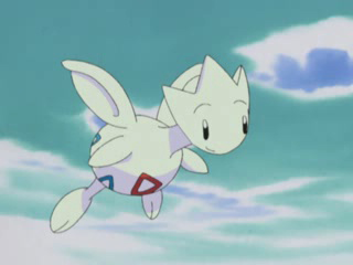 http://static.tvtropes.org/pmwiki/pub/images/pokemon_togetic.png