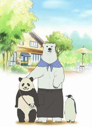 http://static.tvtropes.org/pmwiki/pub/images/polar-bear-cafe_o_8029.jpg