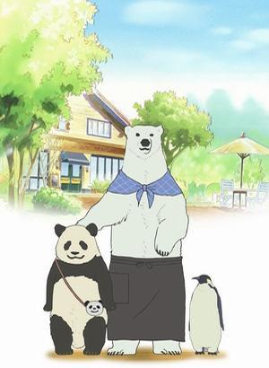 http://static.tvtropes.org/pmwiki/pub/images/polar-bear-cafe_o_8029.jpg