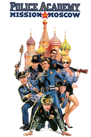 http://static.tvtropes.org/pmwiki/pub/images/police_academy_7_mission_to_moscow10530.png