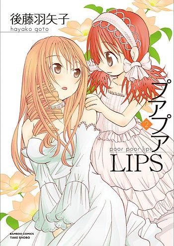 http://static.tvtropes.org/pmwiki/pub/images/poor-poor-lips-cover_2750.jpg