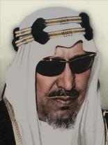 https://static.tvtropes.org/pmwiki/pub/images/portrait_sau_king_saud.png