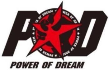 https://static.tvtropes.org/pmwiki/pub/images/power_of_dream.PNG