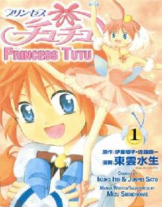 http://static.tvtropes.org/pmwiki/pub/images/princesstutumanga_60.png