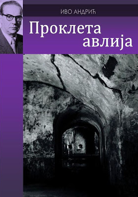 https://static.tvtropes.org/pmwiki/pub/images/prokleta_avlija.png