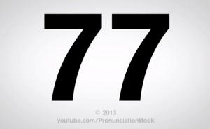 https://static.tvtropes.org/pmwiki/pub/images/pronunciation-book-77-300x184_7092.jpg