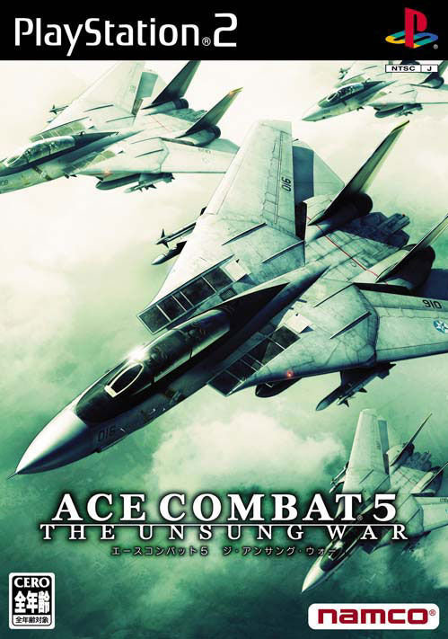 http://static.tvtropes.org/pmwiki/pub/images/ps2_ace_combat_5_the_unsung_war.jpg