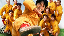 Shaolin Soccer (Film) - TV Tropes