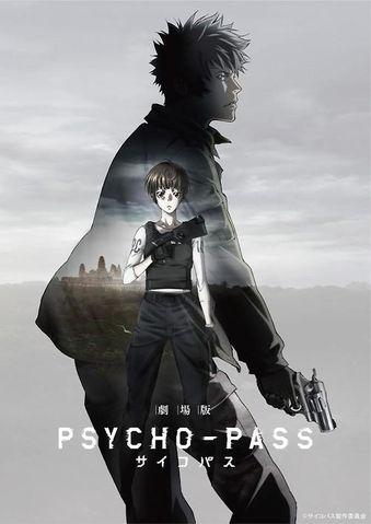 https://static.tvtropes.org/pmwiki/pub/images/psycho_pass_movie_poster_2_7978.jpg