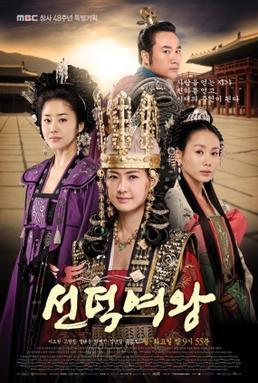 https://static.tvtropes.org/pmwiki/pub/images/queen_seondeok_poster.jpg