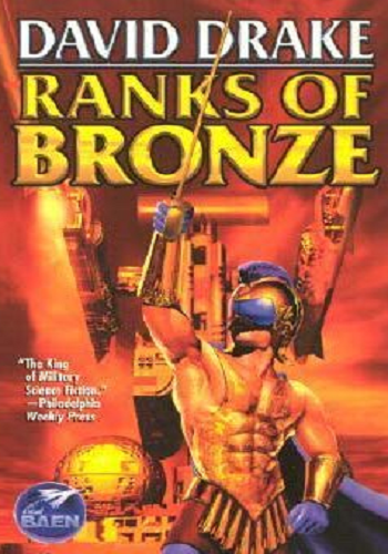 https://static.tvtropes.org/pmwiki/pub/images/ranks_of_bronze.png