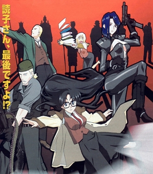 http://static.tvtropes.org/pmwiki/pub/images/read_or_die_ova_cover_4332.jpg
