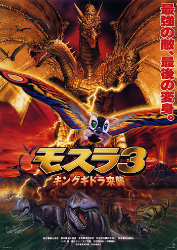 https://static.tvtropes.org/pmwiki/pub/images/rebirth_of_mothra_3_poster_2.jpg