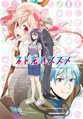 Recovery of an MMO Junkie (Manga) - TV Tropes
