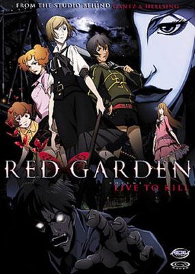 http://static.tvtropes.org/pmwiki/pub/images/red-garden-dvd.jpg