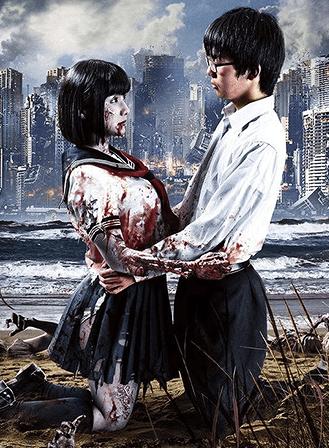 https://static.tvtropes.org/pmwiki/pub/images/ren_ai_shitai_romance_of_the_dead.png
