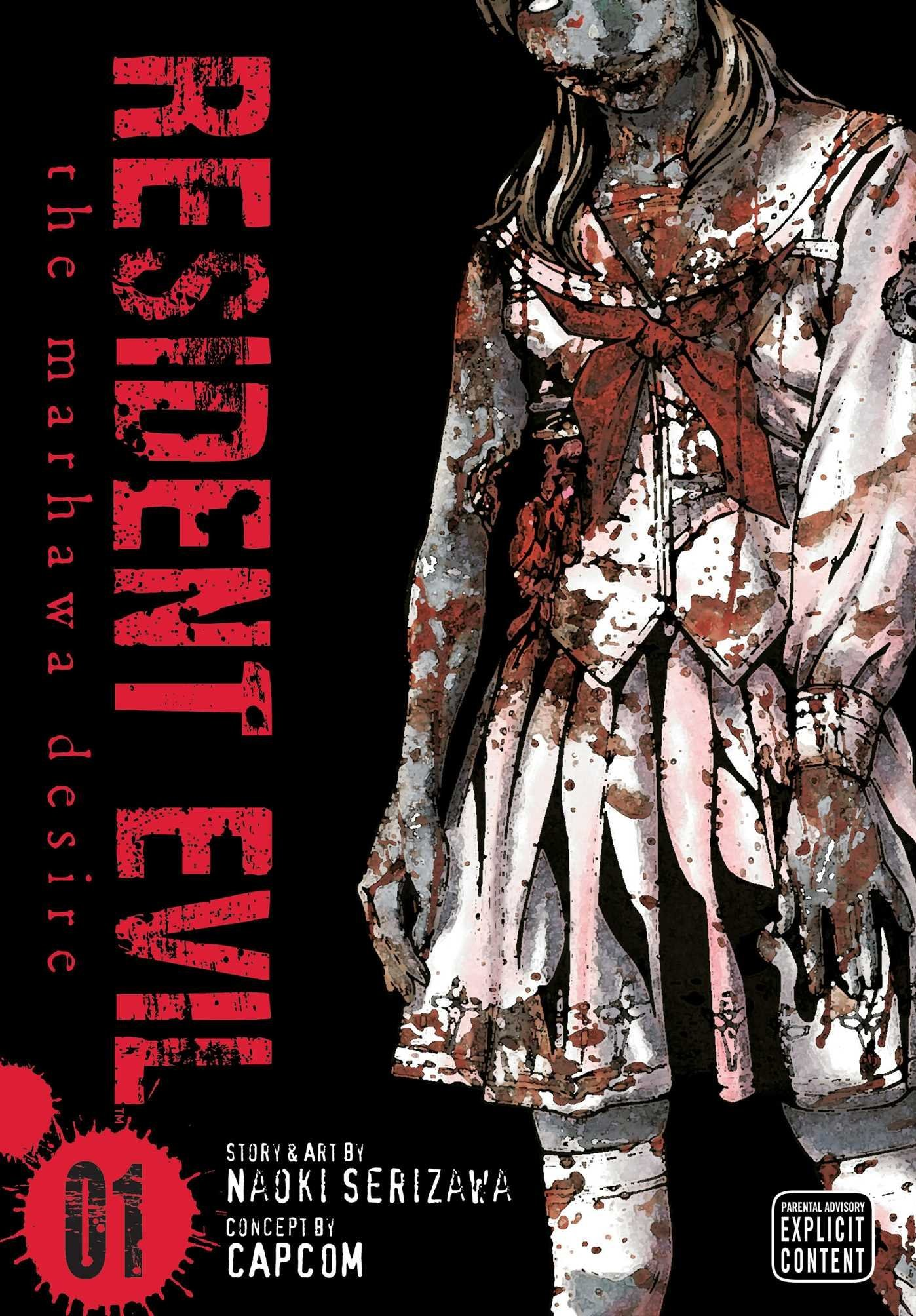 Resident Evil: The Marhawa Desire (Manga) - TV Tropes