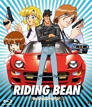 http://static.tvtropes.org/pmwiki/pub/images/riding_bean__bluray_cover_1611.jpg