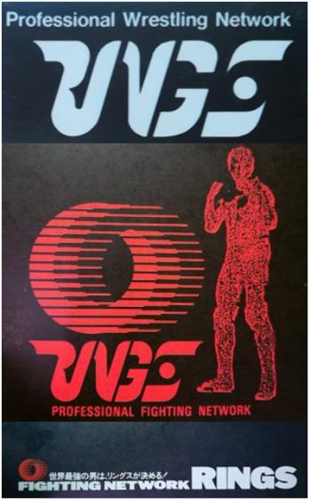 https://static.tvtropes.org/pmwiki/pub/images/rings_japan_5.PNG