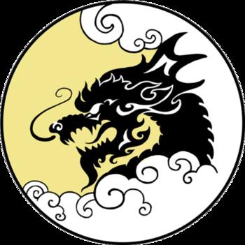 https://static.tvtropes.org/pmwiki/pub/images/ronin_logo.png