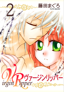 amnesia manga vf