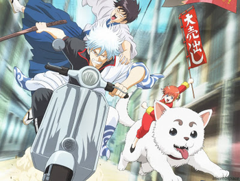 http://static.tvtropes.org/pmwiki/pub/images/rsz_3gintama.png