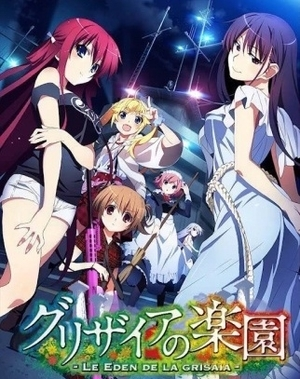 Nude Anime Schoolgirl Porn - Grisaia no Rakuen (Visual Novel) - TV Tropes