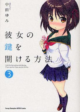 http://static.tvtropes.org/pmwiki/pub/images/rsz_kanokagi_3.jpg