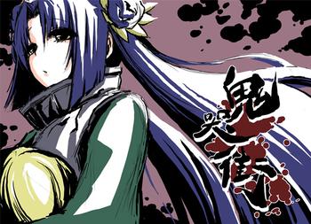 http://static.tvtropes.org/pmwiki/pub/images/rsz_kikokugai3.jpg