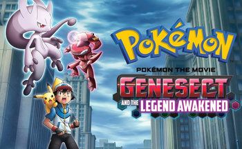pokemon x how to get genesect
