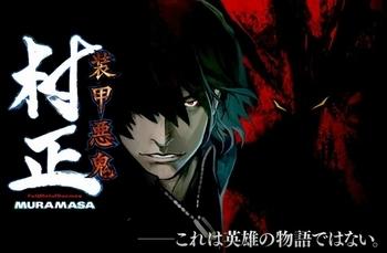 http://static.tvtropes.org/pmwiki/pub/images/rsz_muramasa_review_kageaki.jpg