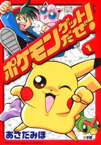 https://static.tvtropes.org/pmwiki/pub/images/rsz_pokemon_getto_da_ze_6135.png