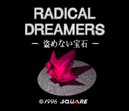 http://static.tvtropes.org/pmwiki/pub/images/rsz_radical_dreamers.png